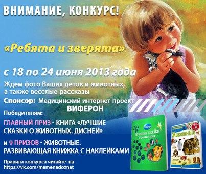 http://cs413821.vk.me/v413821247/1087/qFAXiar0L6I.jpg