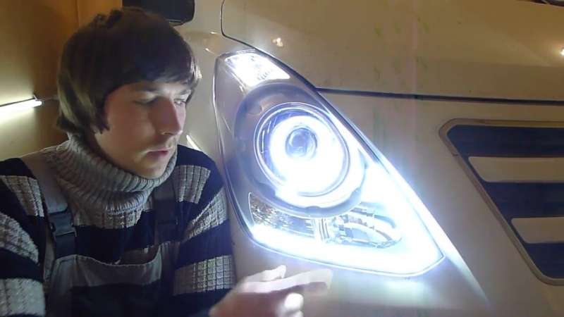 Тюнинг фар Hyundai Starex H1