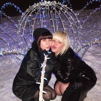 Марина Яровая, 10 февраля 1992, Днепропетровск, id153684115