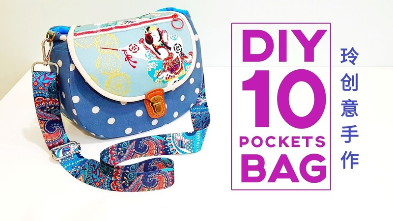 Diy 10 pockets bag ~ Bag tutorial | FREE TEMPLATE DOWNLOAD【Sewing Art】HandyMum