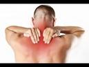 Как излечить шейный остеохондроз навсегда Топ 10 упражнений для шеи