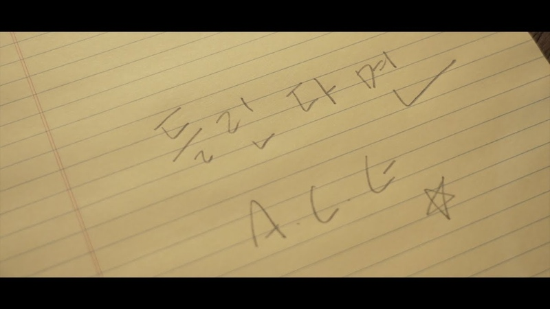 A.C.E (에이스) - 들린다면 (IF YOU HEARD) MV