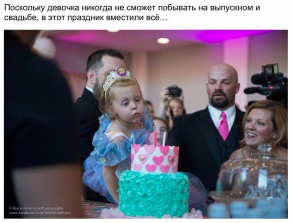 Фото №390742824 со страницы Нурбола Болатханова