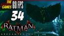 Прохождение Batman Arkham Knight на Русском Рыцарь АркхемаPС60fps - Часть 34 Ночные дороги