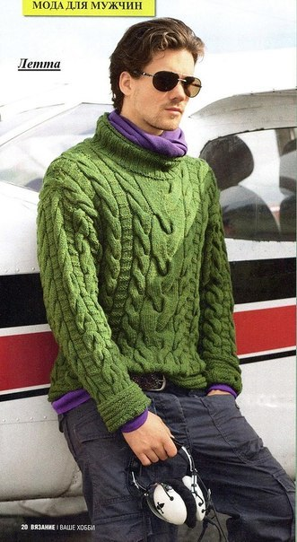Мужской пуловер с косами