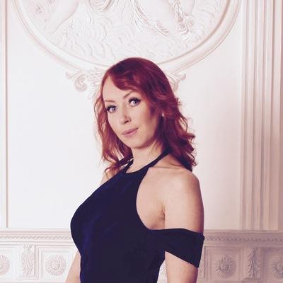 Катя Катерина