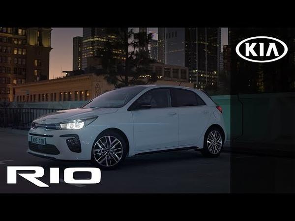 Der neue Kia Rio GT Line.