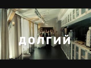 ПРЕМЬЕРА! Универ: Фильм о проекте