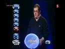 Слабое звено 5 канал Петербург, 16.12.2007