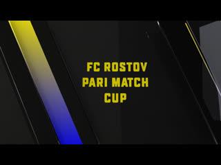 Fc rostov pari match cup