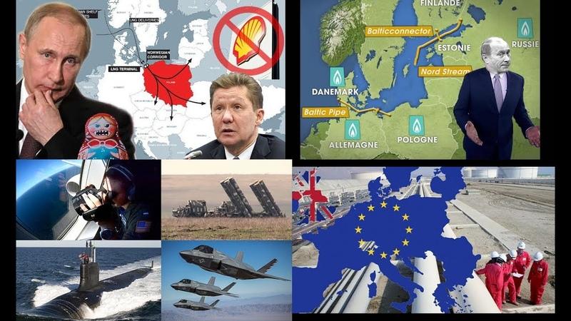 Газпром остаётся в пролёте: Северному потоку 2 - кирдык.... Капитал из РФ бежит, аж спотыкается...