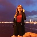 Алёна Камнева фото #13