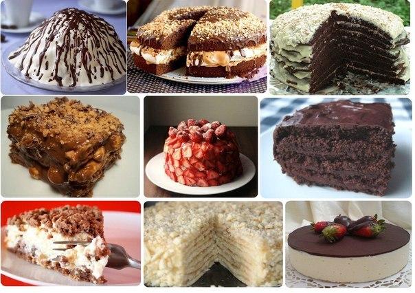 Торты на день рождения - 195 рецептов приготовления 13