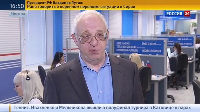 Новости на Россия 24 • Прямая линия с Путиным: президент пообщается со страной 14 апреля