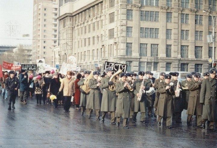 Первая в мире Монстрация в городе Новосибирске. политики, традиционных, МируМир, Первая, Монстрация, Источник