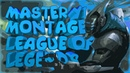 League Of Legends 4 - Master Yi Montage Pentakill ЛИГА ЛЕГЕНД Мастер Йи