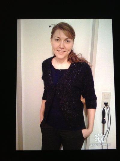 Юлия Кем, 5 января , Санкт-Петербург, id227068777