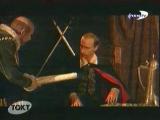 Гамлет -- Леонид Филатов