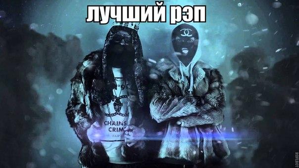 Big russian boss ft young p h ft bumble beezy – черный