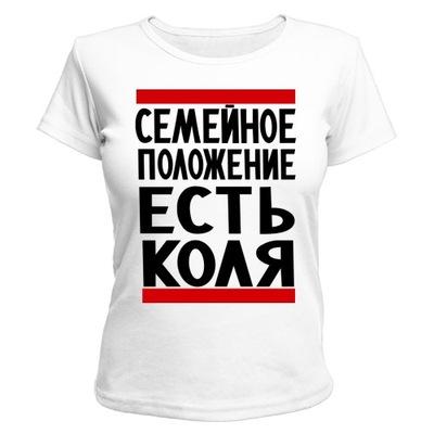 Антонина Юрьевна, 21 июня , Санкт-Петербург, id18073723