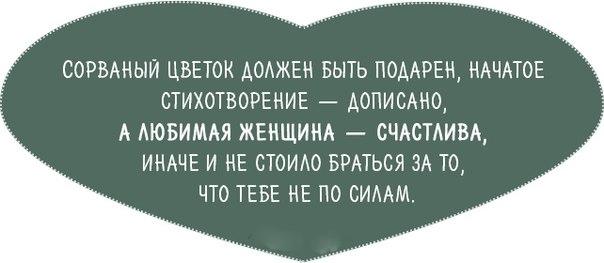 Фото №456249518 со страницы Елены Запорожец