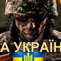 АлександрДудченко