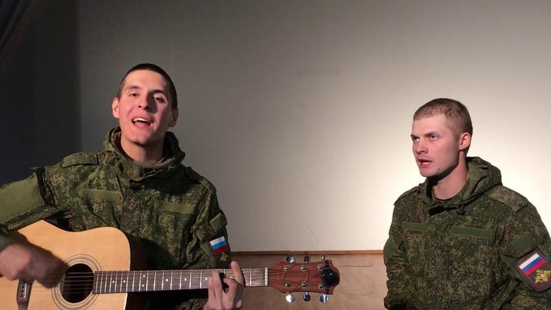 Rauf Faik - ДЕТСТВО НА ГИТАРЕ (Армейское видео 5, Кавер by Раиль Арсланов)