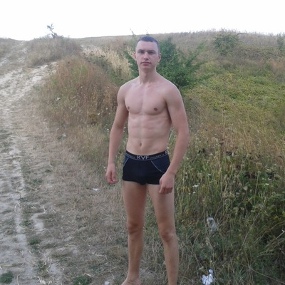 Тарас Парфенюк, 27 ноября , Таганрог, id55231136