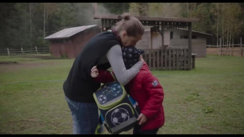 Сердце мира (2018) трейлер русский язык HD / Наталия Мещанинова /