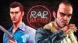 Рэп Баттл - Томми Версетти vs. Тревор
