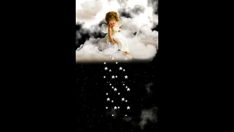 Не грусти, хоть сердцу так тревожно - Бог услышал и твою мольбу! Видишь Ангел очень осторожно Сыплет счастье на твою судьбу!