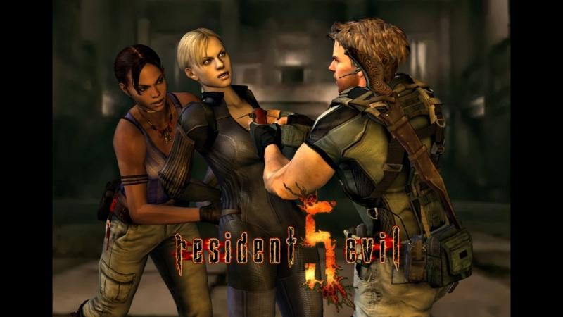Resident Evil 5 Chapter 5 Подземный сад Лаборатория Лаборатория Уроборос