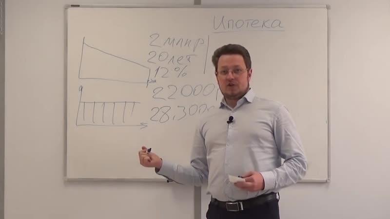 Как обманывают банки Дифференцированные и аннуитетные ипотечные платежи