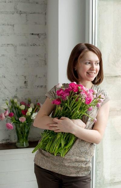 Екатерина Колесник (Коваленко)