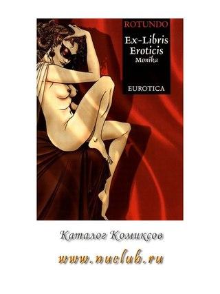 Ex Libris Eroticis Monika