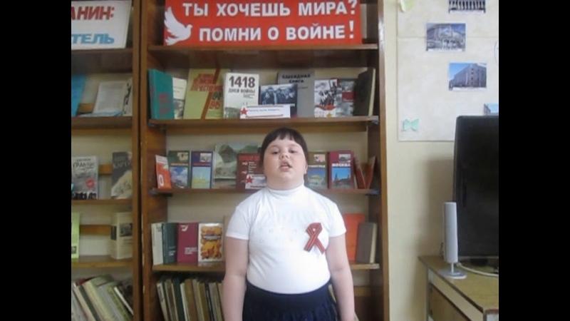Мальчик из села Поповки автор С Маршак