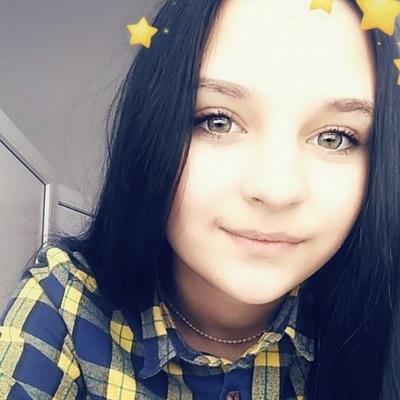 Диана Бузюнова