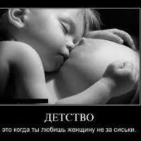 Лёха Федорофф, 1 января , Рязань, id206408339