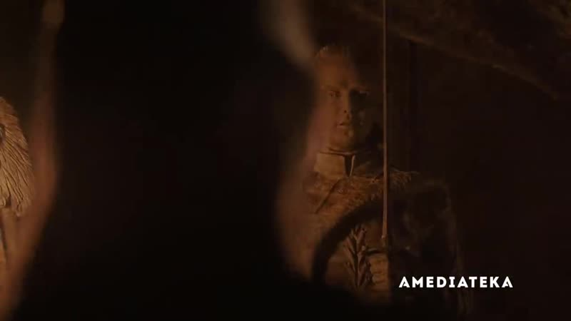 [AMEDIATEKA] Игра престолов 8 сезон | Game of Thrones | Крипта Винтерфелла