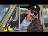 бриллиантовая рука kino remix мемы 2018 фильмы комедии ссср угар ржака смешные приколы эво такси на Дубровку