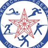 Федерация Полиатлона г. Москвы
