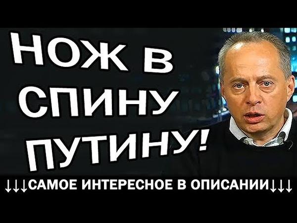 ЗAГOBOP ПPOTИB ПУTИHA ПPИBEДEH B ИCПOЛHEHИE! Радио Свобода, 07.03.2019