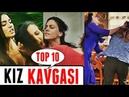 KIZ KAVGASI! TOP 10 Türk Dizi Sahneleri