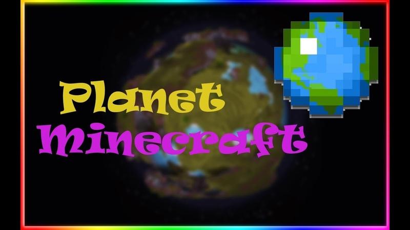 PLANET MINECRAFT [2 Versions] | Steklie | Texture Pack