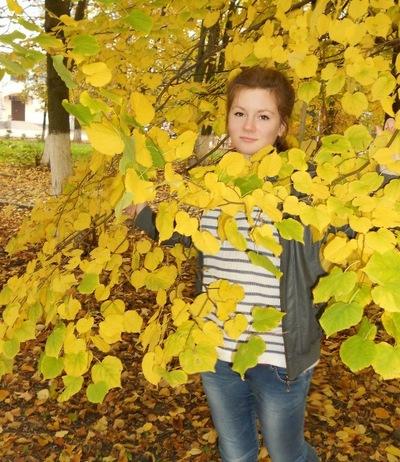 Галина Мищенко, 18 сентября 1995, Приморско-Ахтарск, id134843105
