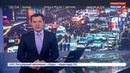 Новости на Россия 24 Устроивший взрыв в Нью Йорке вдохновлялся атакой на рождественской ярмарке в Европе