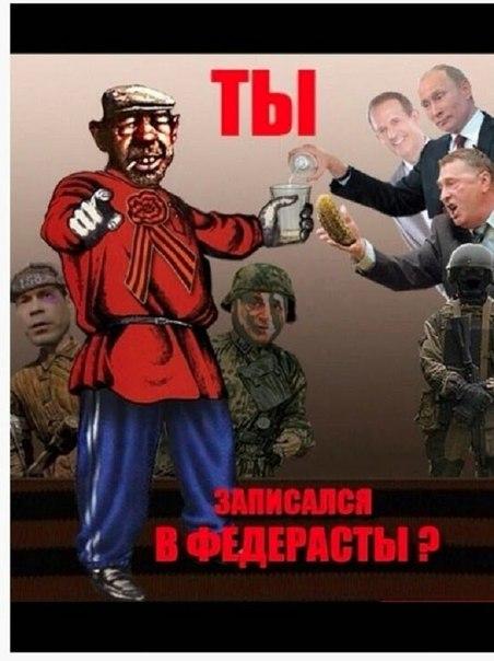 Раньше татаро-монгольское иго в Украину на лошадях заскакивало, а сейчас Россия на белых КамАЗах заезжает, - Яценюк - Цензор.НЕТ 828