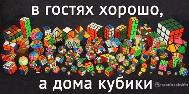 3 слой кубика рубика схема