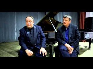 Александр Гиндин и Борис Березовский на 57-м фестивале