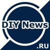 DIY. Строительные магазины и гипермаркеты